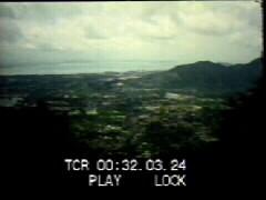 Thumbnail of Malaysia's Penang Island